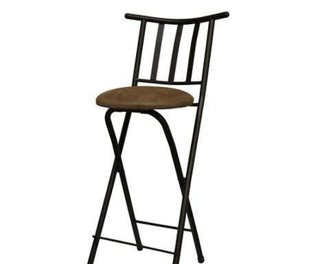 Folding Bar Stools Home Bar Design within Collapsible Bar Stool