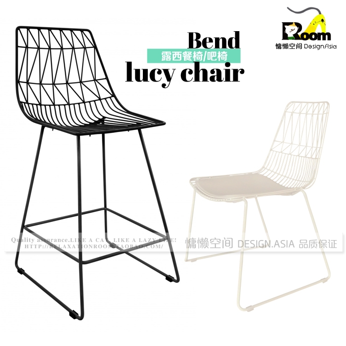 Popular Wire Bar Stool Buy Cheap Wire Bar Stool Lots From China within Wire Bar Stools